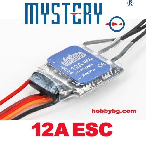 Mystery 12A Brushless Speed Controller (Blue Series)